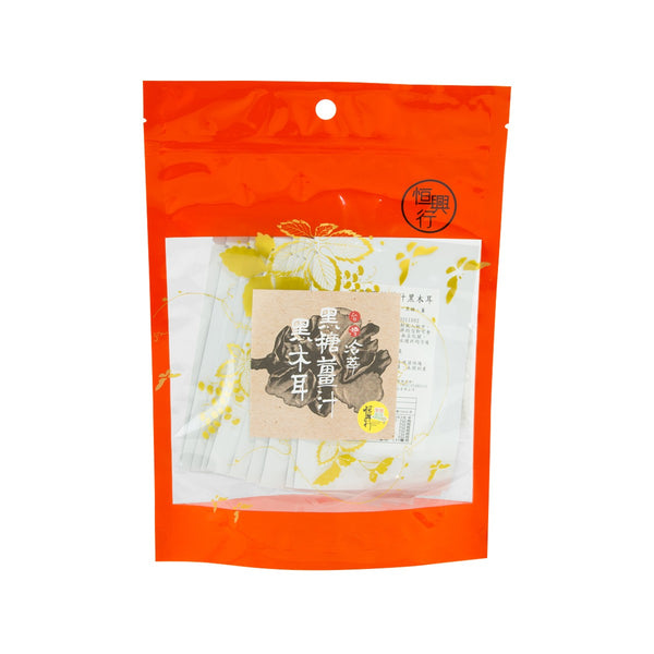 HANG HING Taiwan Freeze Dried Black Sugar Ginger Black Fungi  (10pack)