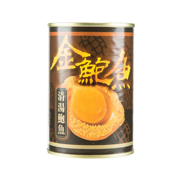 HANG HING Golden Brand South Africa Canned Abalone (5 head)