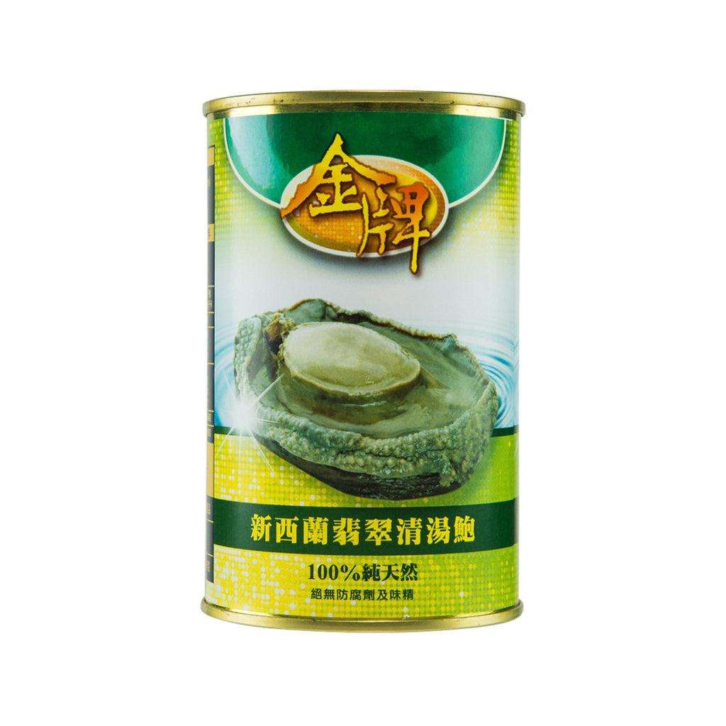 HANG HING Golden Brand New Zealand Canned Abalone (1 Head)  (425g)