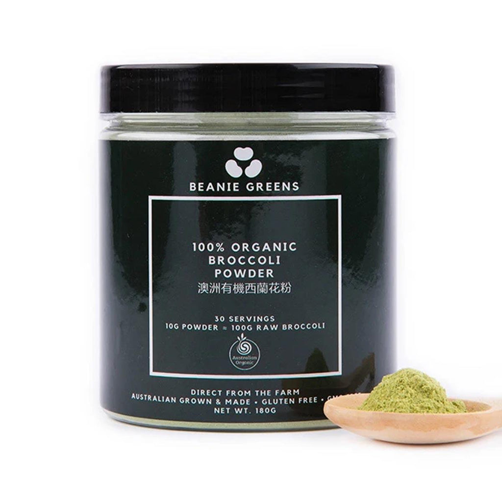 BEANIE 100% Australian Organic Broccoli Powder (180g)