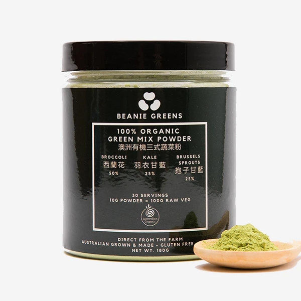 BEANIE 100% Australian Organic Green Mix Powder - Broccoli, Kale, Brussels Sprouts (180g)