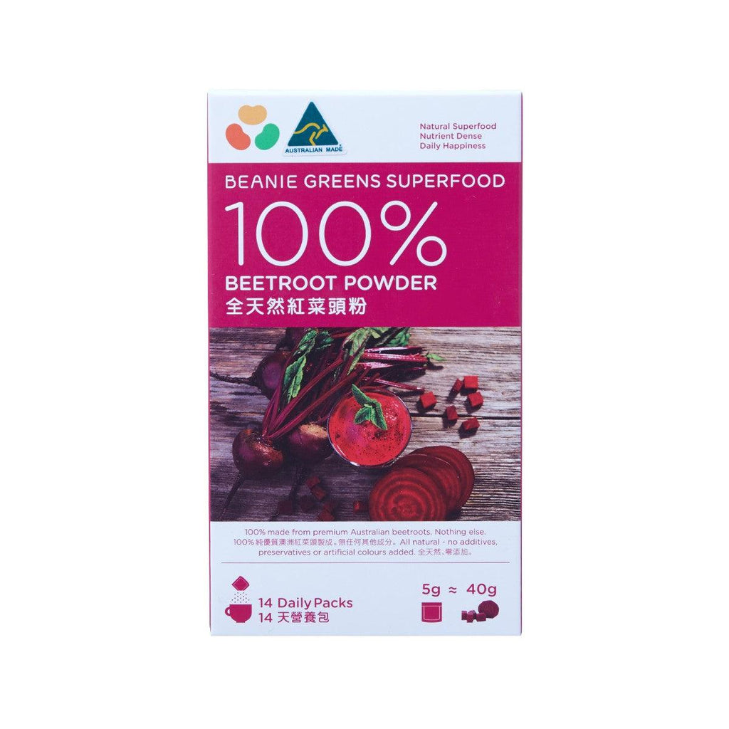 BEANIE 100% Freeze Dried Australian Beetroot Powder (14 x 5g)