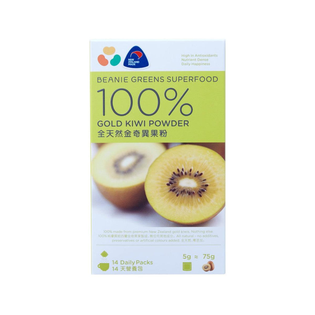 BEANIE 100% Freeze Dried New Zealand Gold Kiwi Powder (14 x 5g)