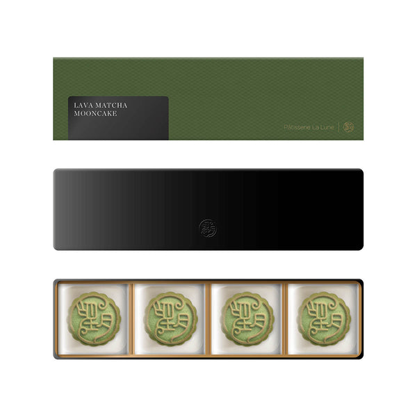 PATISSERIE LA LUNE Lava Matcha Mooncake Selection  (2boxes) (17/8-31/8)