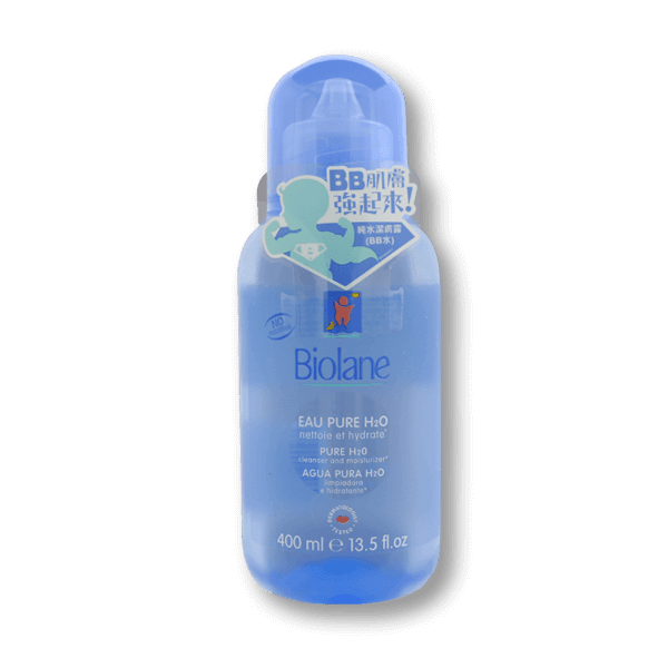 Biolane Pure H2O Cleanser and Moisturizer(400mL)