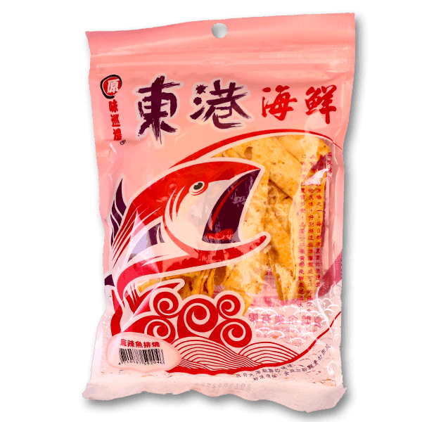 Bo Hang Spicy Fish Fillet Snack(80g)