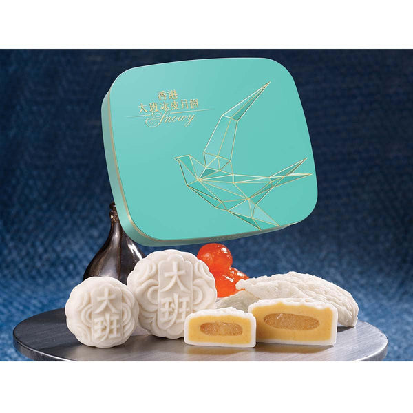 TAIPAN Wow Bird's Nest Egg Custard Snowy Moon Cakes coupon