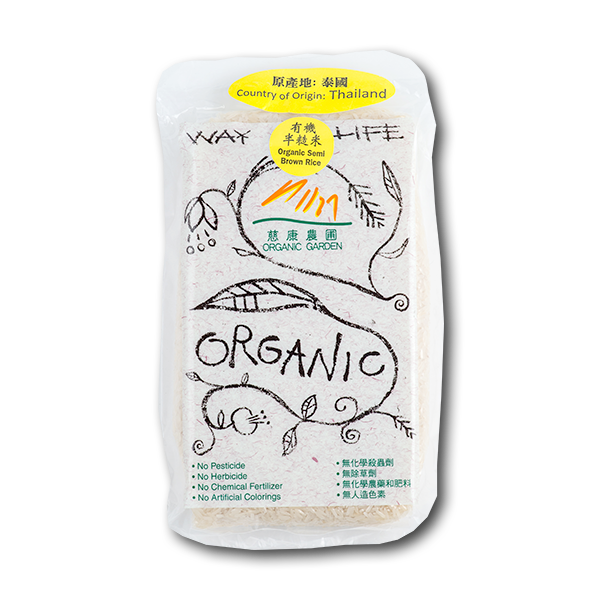 GDD Organic Semi Brown Rice  (1kg)