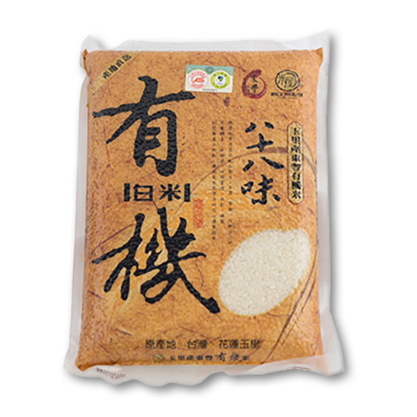Rice House Organic Milled Rice(1970g)