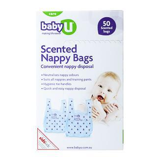 Baby U | Scented Nappy Bags : 200 Pack