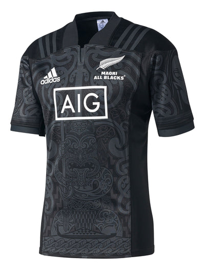 Mens Maori All Blacks Jersey - Limited Edition Lions Tour 2017-adidas-The WoolPress Arrowtown
