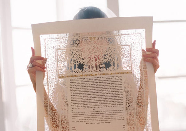 jewish wedding traditions signing the ketubah