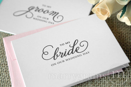 To My Bride or Groom Wedding Day Card Curly Style