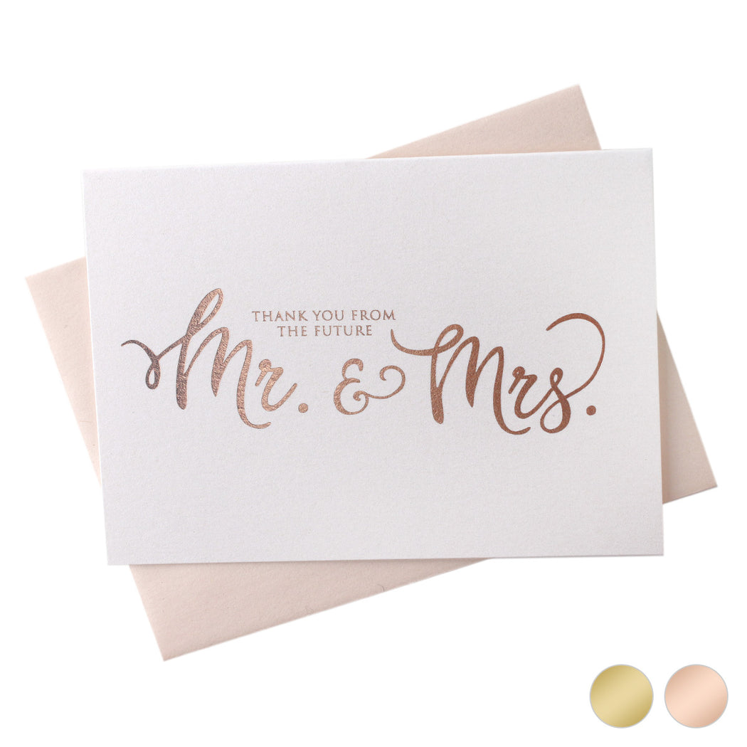 Rose Gold Foil Future Mr. & Mrs. Thank You Cards