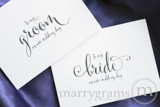 To My Bride or Groom Wedding Day Card Whimsical Style