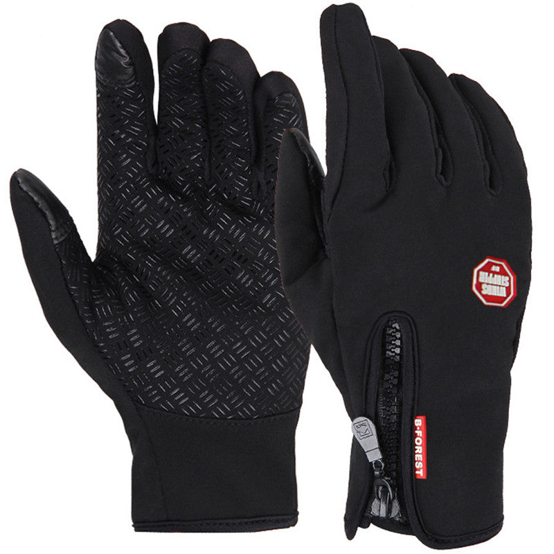 Windproof Microfleece Waterproof Gloves - Trekmor