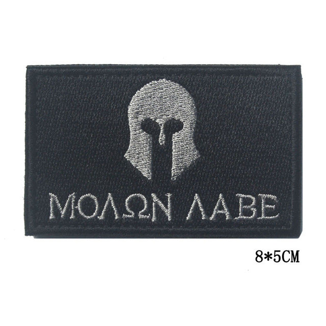 Morale Patch Collection - Trekmor