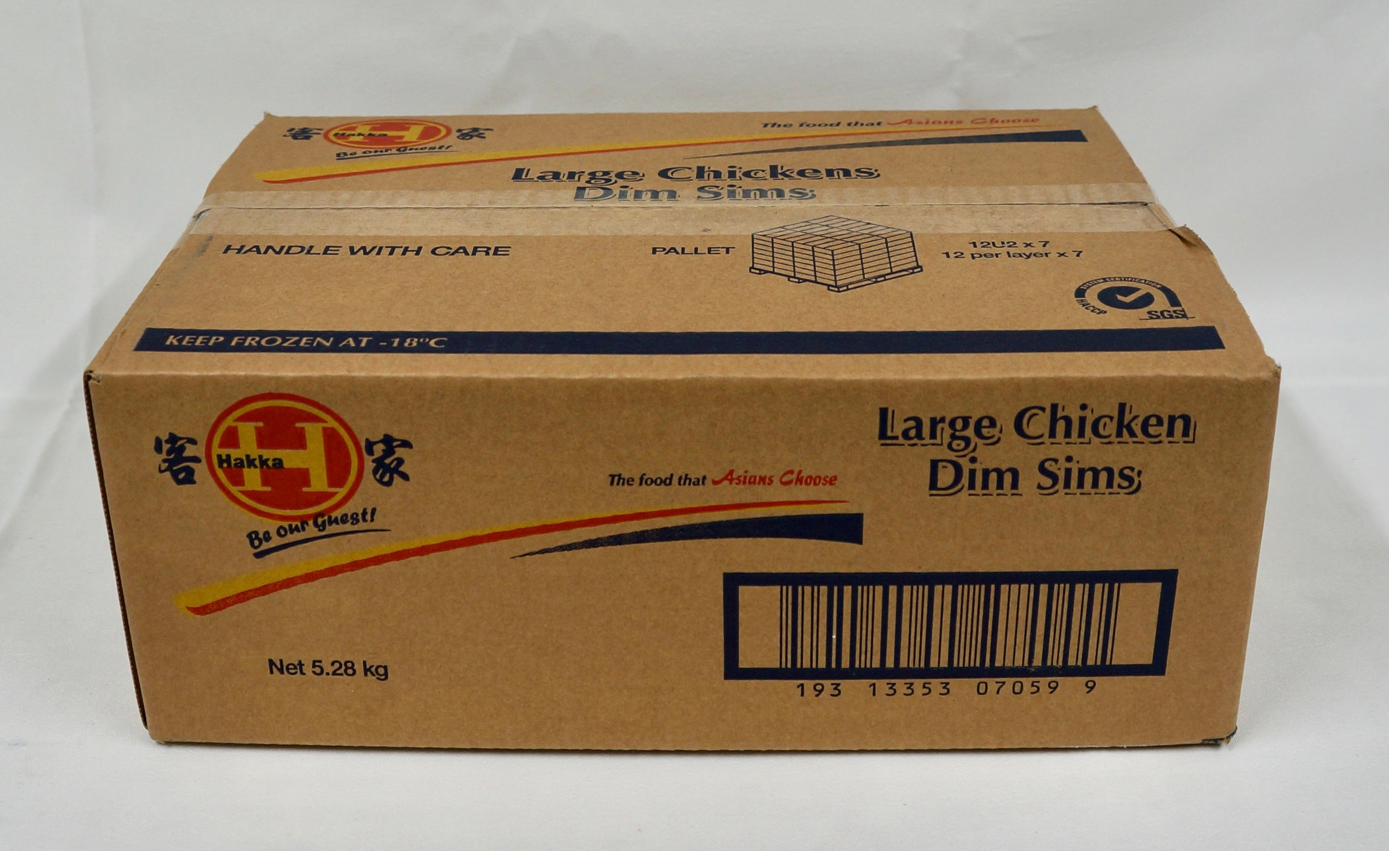 Chicken Dim Sims Large (48 pieces per ctn)