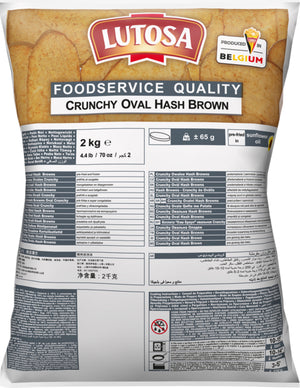 Hash Brown Ovals (Crunchy) 2kg Bag