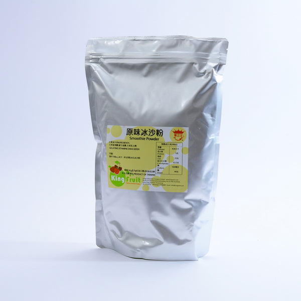 原味沙冰粉 Smoothie Powder