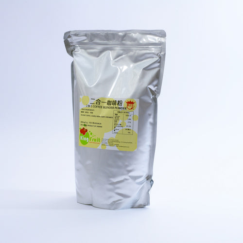 2合1咖啡粉 2-in-1 Coffee Powder