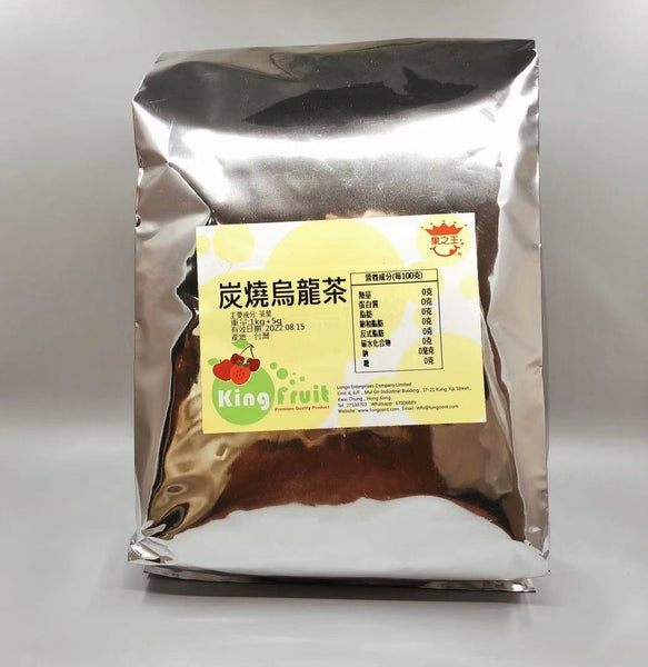 炭燒烏龍茶 50g*20小包 Roasted Oolong Tea (Taiwan)