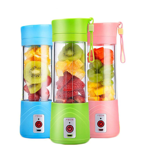 Portable USB Electric Juicer Bottle