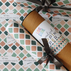 Personalised Wrapping Paper - Patterned