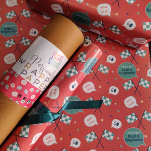 Personalised Wrapping Paper - Ready, Steady, Go!