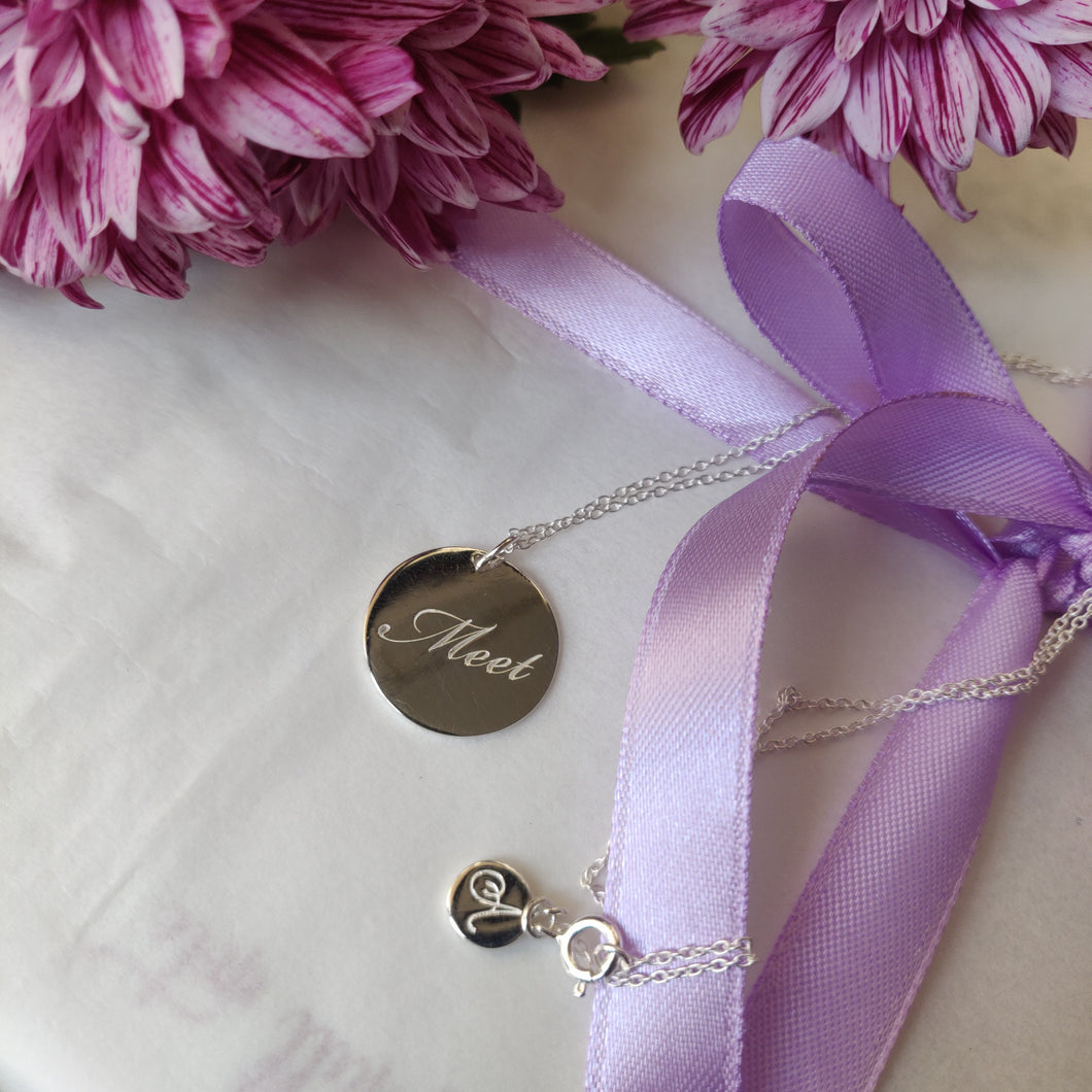 Personalised Name Pendant - Round