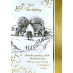 85th Birthday Card - Always in Your Memory