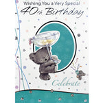 40th Birthday Card - Celebrate