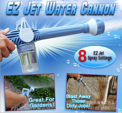 MULTIFUNCTION 8 IN 1 EZ JET Spray
