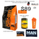 Rivalus $89 Clean gainer ( Click here to Select Flavour )