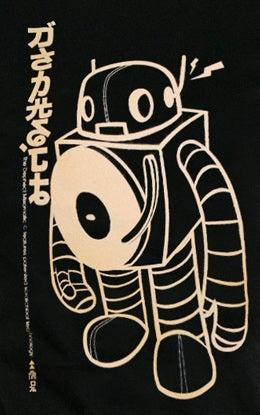 Dephect - T-Shirt - Mixomatic - Navy [NOT EXACT IMAGE]