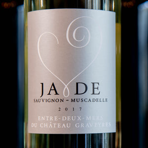 "Load image into Gallery viewer, Château Graveyres ""Cuvée Jade"" White - 2019"