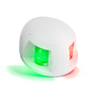 Bi-Color LED Navigation Bow Light - FIVE OCEANS