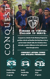 Conquest Brochure (Set of 25)