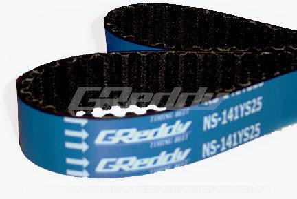 Greddy Extreme Timing Belt: Nissan RB26DETT