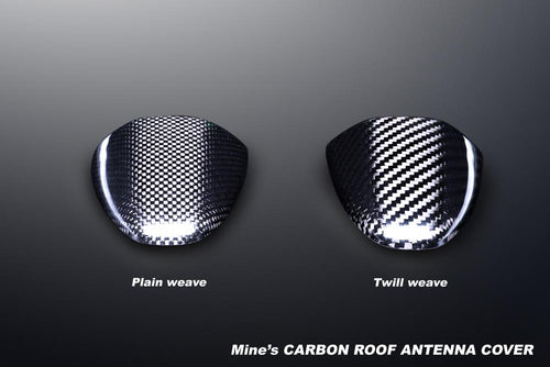 MINE's Dry Carbon Roof Antenna: Nissan 2009+ R35 GT-R