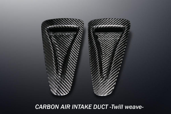 MINE's Carbon Air Intake Duct: Nissan 2009 - 2016 R35 GT-R