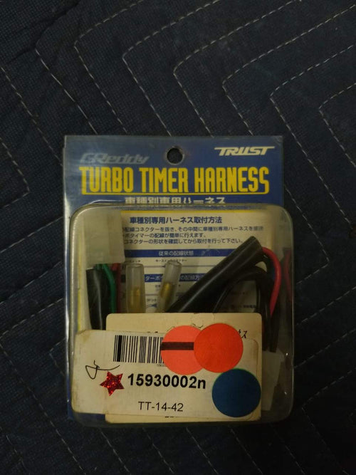 All – SP Engineering A Turbo Timer Harness Wire on