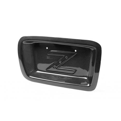 APR Performance - Nissan 350 Z License Plate Backing 02-08