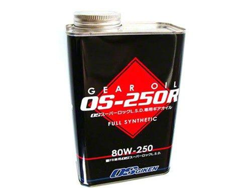 OS Giken OS-250R Full Synthetic Gear Oil (1L) - 80w250