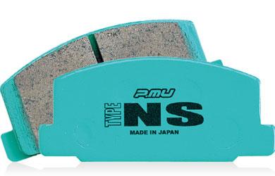 Project Mu NS Brake Pads (Front) - Acura CL 4cyl 97-99 / Honda Accord 90-02 / Civic 96-11 / Insight 10-14