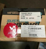 Tanabe Sustec Under Brace for DC Integra (94-01)