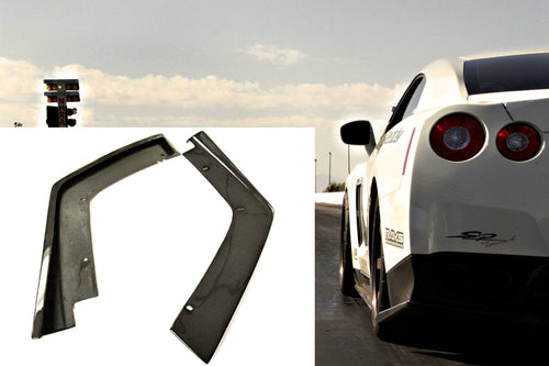 titek carbon rear skirt nissan r35 gt-r