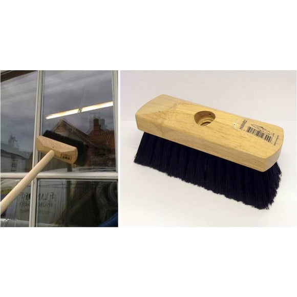 Soft Fill Window Brush, 6 1/2