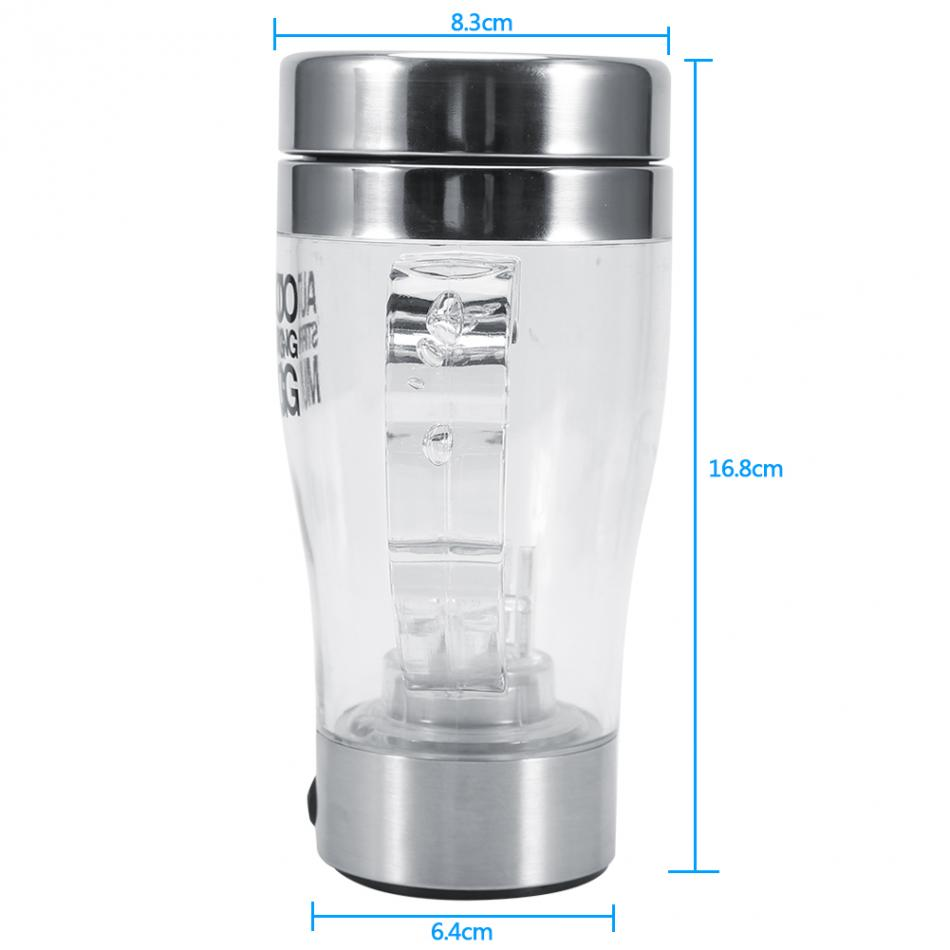 DVM™ Self Stirring Fitness Mug