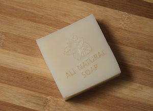 Shea Butter with Spearmint Bar Soap